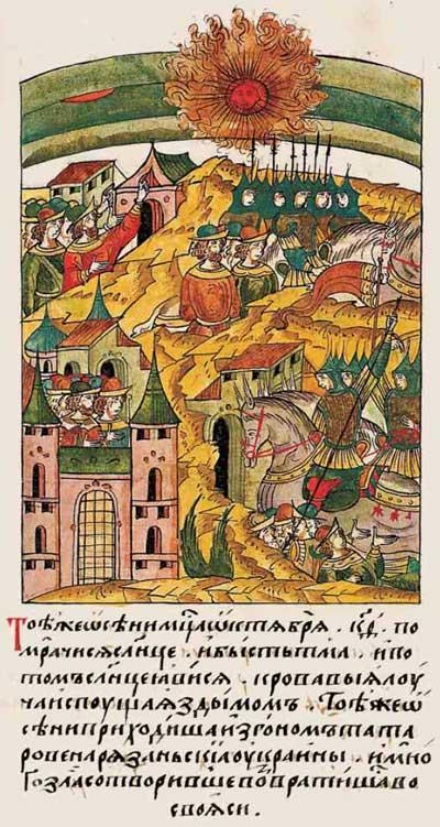 Лицевой летописный свод Ивана IV Грозного. 6910 (1410): Солнечное затмение