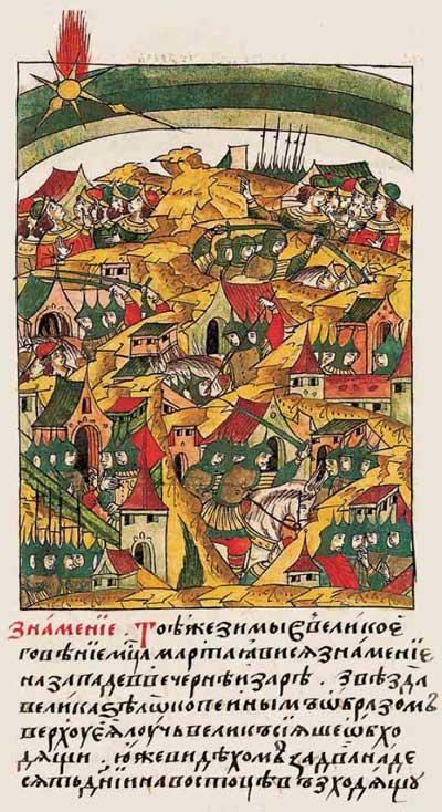 Лицевой летописный свод Ивана IV Грозного. 6906 (1406): Знамение – комета