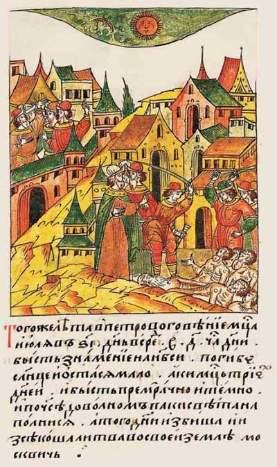 Лицевой летописный свод Ивана IV Грозного. 6914 (1414): Солнечное затмение