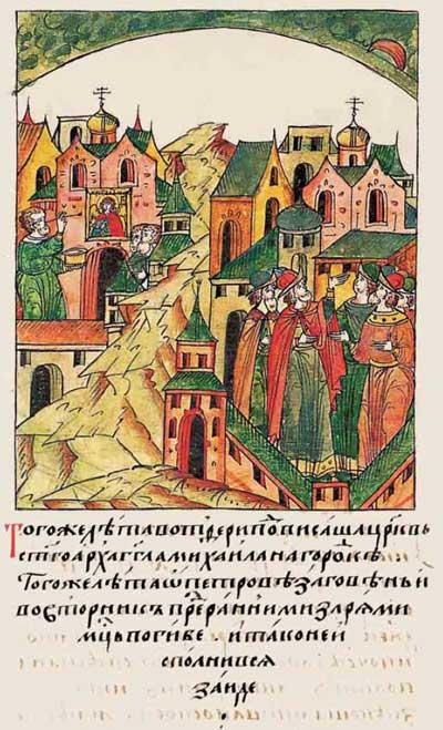 Лицевой летописный свод Ивана IV Грозного. 6914 (1414): Скрылся месяц