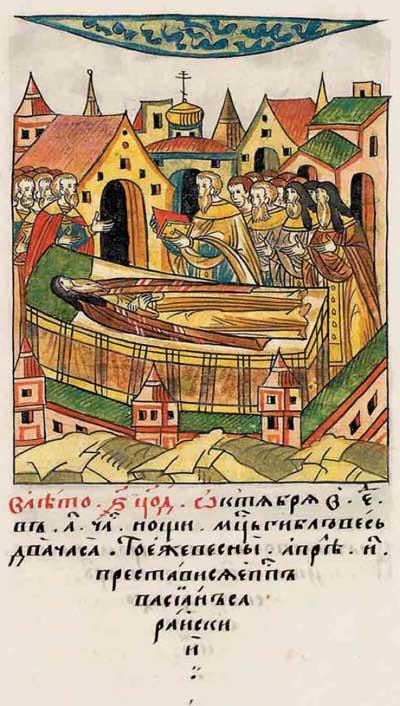 Лицевой летописный свод Ивана IV Грозного. 6974 (1474): Затмение луны