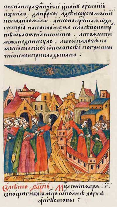 Лицевой летописный свод Ивана IV Грозного. 6984 (1484). Лунное затмение