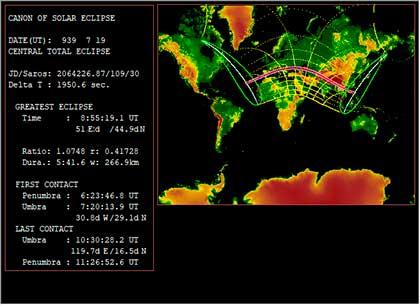 939.07.19: расчёт солнечного затмения в программе EmapWin