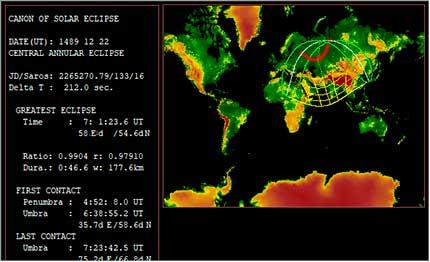 1489.12.22: расчёт солнечного затмения в программе EmapWin