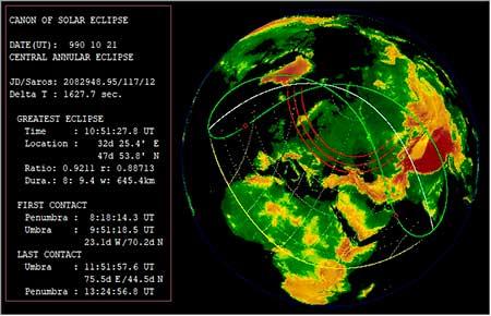 Кведлинбургские хроники. Проверка даты солнечного затмения в программе EmapWin. Расчётная дата 21 октября 990 года совпадает с указанной в источнике. Но не совпадает время.