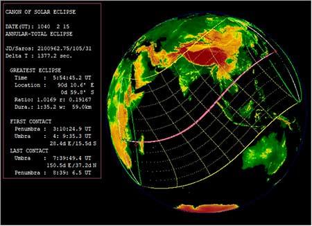 Краткая история государства Вьет. Проверка даты солнечного затмения в программе Синобу Такесако  EmapWin. Расчётная дата solar eclipse 15 февраля 1040 года в указанном регионе совпадает с указанной в источнике