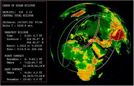 Св. Максимин Трирский. Проверка даты солнечного затмения в программе EmapWin. В расчётную дату 15 февраля 538 года затмение в Германии видно не было
