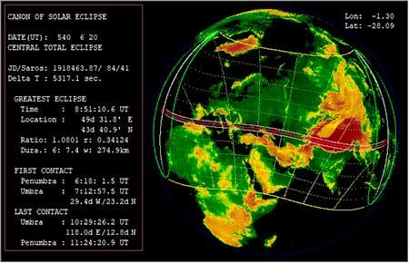 Св. Максимин Трирский. Проверка даты солнечного затмения в программе EmapWin. В расчётную дату 20 июня 540 года затмение в Германии видно не было