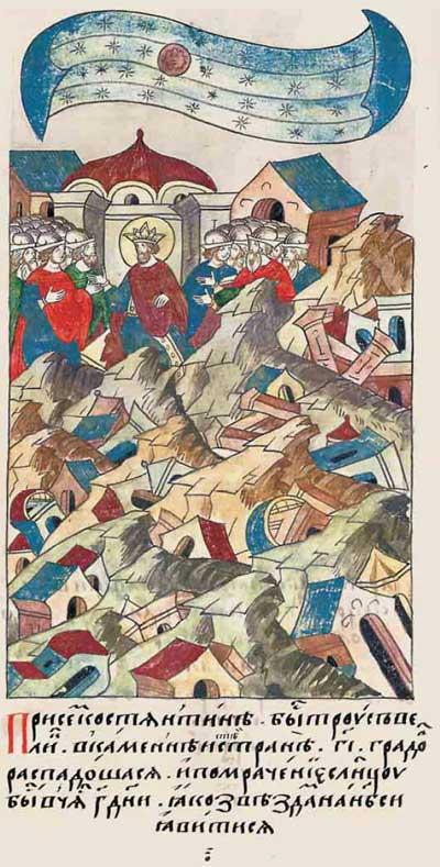Лицевой летописный свод Ивана IV Грозного. Затмение солнца в Византии.
