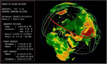 Кведлинбургские хроники. Проверка даты солнечного затмения в программе EmapWin. Расчётная дата 14 августа 733 года не совпадает с указанной в источнике