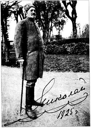 Престолонаследник Николай Н. Романов, 1925