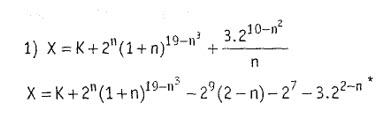 Велимир Хлебников. Уравнение трёх точек из Досок судьбы