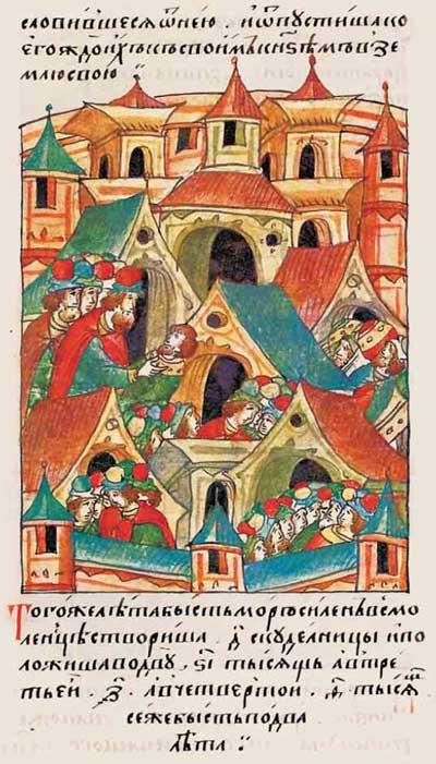 Лицевой летописный свод Ивана IV Грозного. 1238: Чума в Смоленске