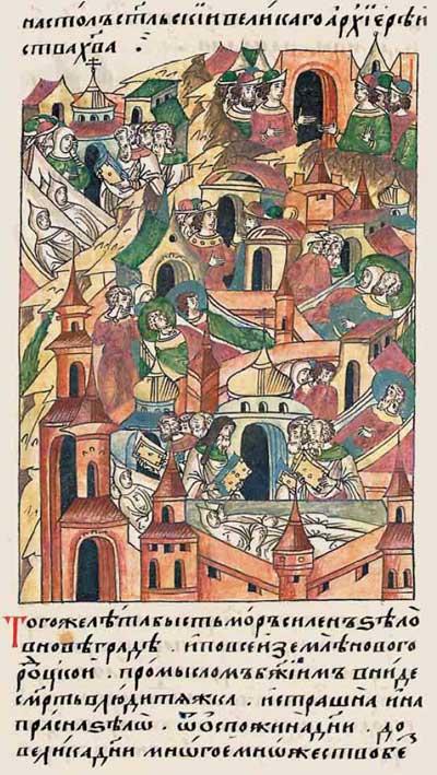 Лицевой летописный свод Ивана IV Грозного. 6860 (1360). Мор в Новгороде