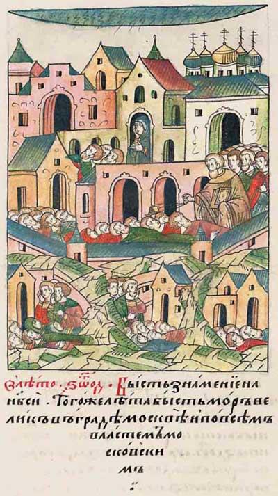 Лицевой летописный свод Ивана IV Грозного. 6872 (1372). Мор в Нижнем. Кашель кровью. Чума