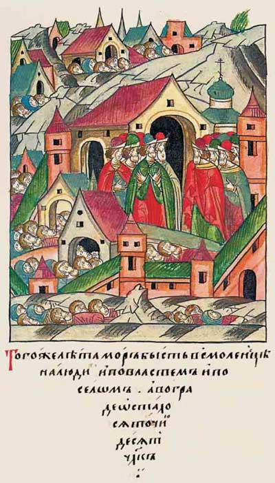 Лицевой летописный свод Ивана IV Грозного. 6895 (1395). Мор в Смоленске. Чума