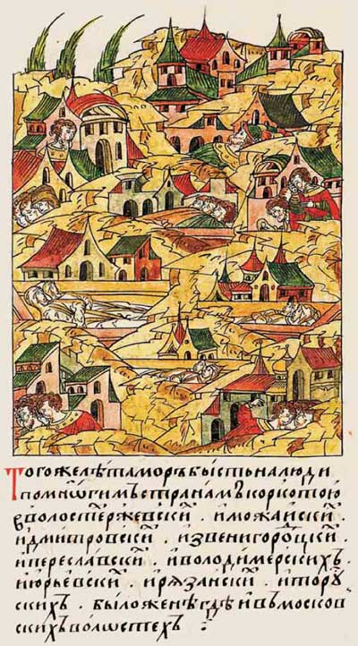 Лицевой летописный свод Ивана IV Грозного. 6917 (1417): Повальный мор среди людей