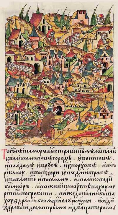 Лицевой летописный свод Ивана IV Грозного. 6925 (1425): Эпидемия чумы по всей Руси. Описание болезни