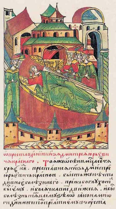 Лицевой летописный свод Ивана IV Грозного. 6949 (1449). Эпикриз Дмитрия Красного – фрагм. 1