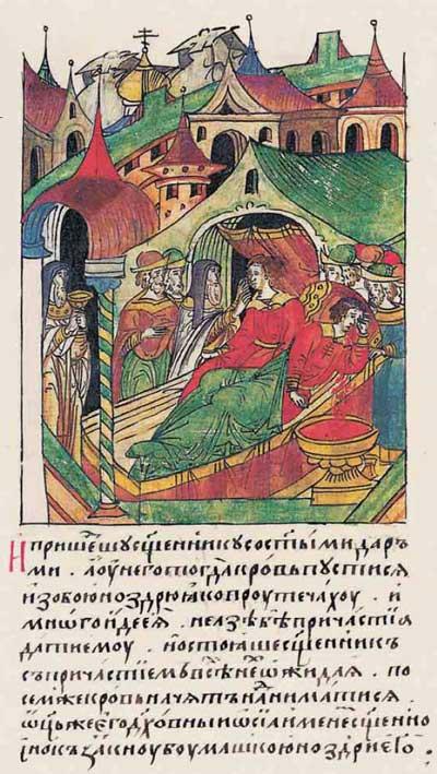 Лицевой летописный свод Ивана IV Грозного. 6949 (1449). Эпикриз Дмитрия Красного – фрагм. 2