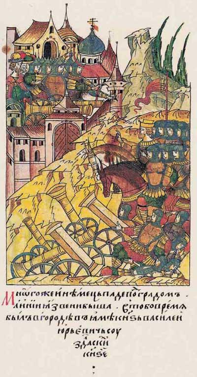 Лицевой летописный свод Ивана IV Грозного. 6952 (1452). Импорт эпидемий из Европы на ногах немекого воинства фрагм. 1
