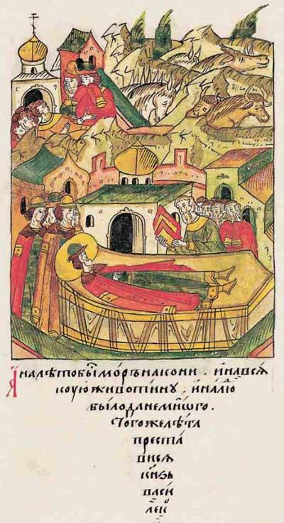 Лицевой летописный свод Ивана IV Грозного. 6952 (1452). Импорт эпидемий из Европы на ногах немекого воинства фрагм. 3