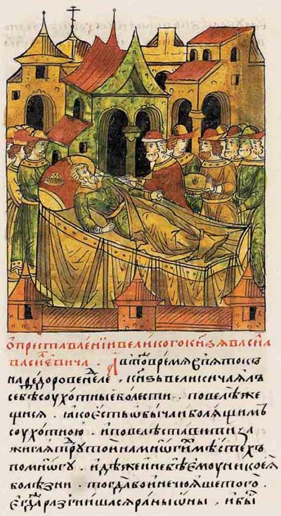 Лицевой летописный свод Ивана IV Грозного. 6970 (1470). Эпикриз князя Василия-московита