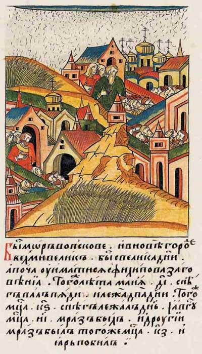 Лицевой летописный свод Ивана IV Грозного. 6974 (1474). Мор в Новгороде и во Пскове