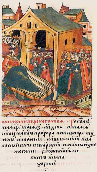Лицевой летописный свод Ивана IV Грозного. 7011 (1511). О болезни великого князя