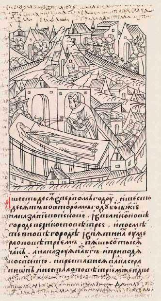 Лицевой летописный свод Ивана IV, 1553–1554. Великое поветрие во Пскове и Новгороде
