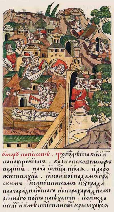 Лицевой летописный свод Ивана IV Грозного. 7040 (1540). Об эпидемии чумы во Пскове