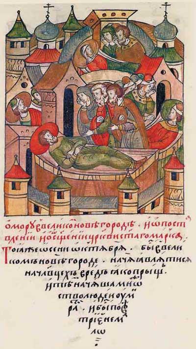 Лицевой летописный свод Ивана IV Грозного. 7041 (1541). Чума в Новгороде