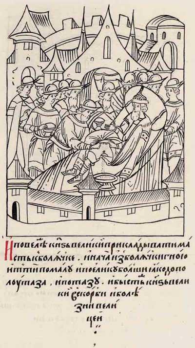 Лицевой летописный свод Ивана IV Грозного. 7042 (1542). История болезни и смерти Василия-московита