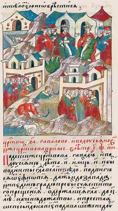 Лицевой летописный свод Ивана IV Грозного. Мор в Риме.