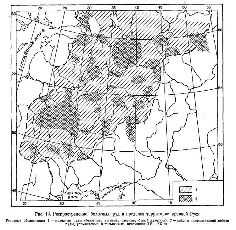 Распространение болотных руд в пределах территории древней Руси, XV–XIX. Карта Б.А. Рыбакова в источнике [20.108]