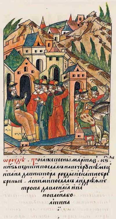 Лицевой летописный свод Ивана IV Грозного. 6999 (1499): Поиски серебросодержащей руды