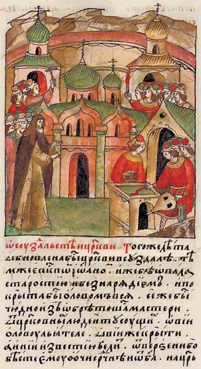 Лицевой летописный свод Ивана IV Грозного. 1201: Суздаль. Обрушение церкви и покрытие её оловом