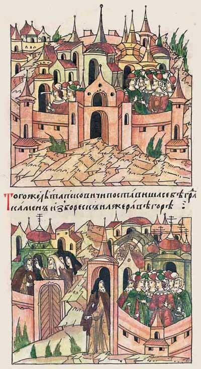 Лицевой летописный свод Ивана IV Грозного. 6837 (1337). Возведение крепости Изборск