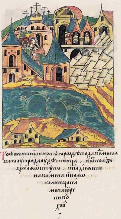Лицевой летописный свод Ивана IV Грозного. 6945 (1445). Строительство каменных зданий