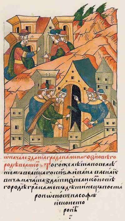 Лицевой летописный свод Ивана IV Грозного. XV век: строительный бум – фрагм. 4