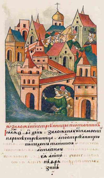 Лицевой летописный свод Ивана IV Грозного. XV век: строительный бум – фрагм. 5