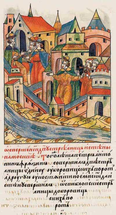Лицевой летописный свод Ивана IV Грозного. XV век: строительный бум – фрагм. 9