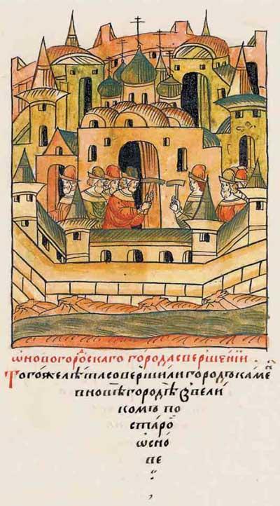 Лицевой летописный свод Ивана IV Грозного. XV век: строительный бум – фрагм. 11
