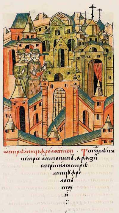Лицевой летописный свод Ивана IV Грозного. XV век: строительный бум – фрагм. 12