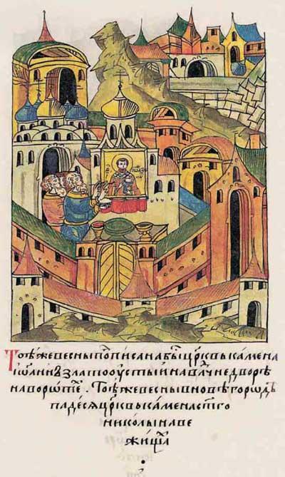 Лицевой летописный свод Ивана IV Грозного. 6945 (1445). Строительство каменных зданий  - 1