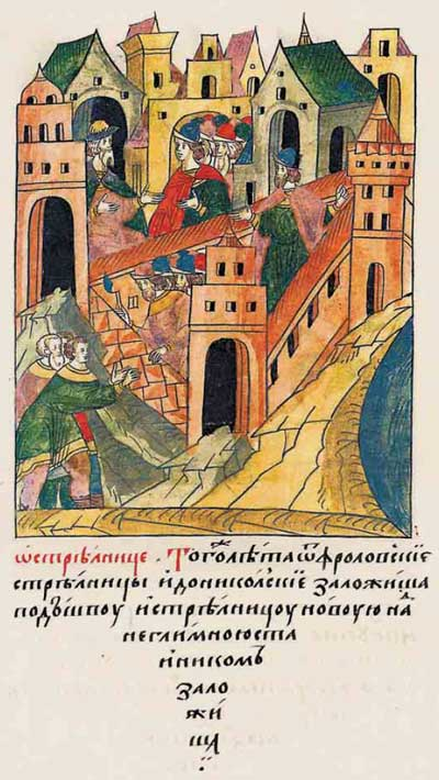 Лицевой летописный свод Ивана IV Грозного. 7000 (1500). Фроловкая стрельница и тайник