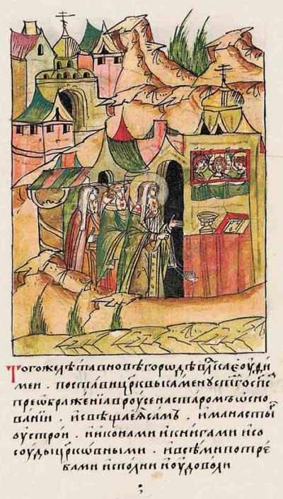 Лицевой летописный свод Ивана IV Грозного. 6950 (1450). Рублёвка в Новгороде