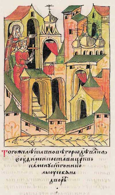 Лицевой летописный свод Ивана IV Грозного. 6950 (1450). Личная каменная церковь на подворье