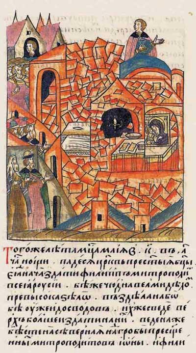 Лицевой летописный свод Ивана IV Грозного. 6982 (1482). Неудачное строительство и вызов Аристотеля Фиораванти - 1