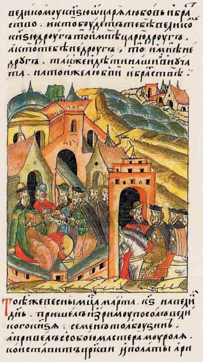 Лицевой летописный свод Ивана IV Грозного. XV век: строительный бум – фрагм. 1